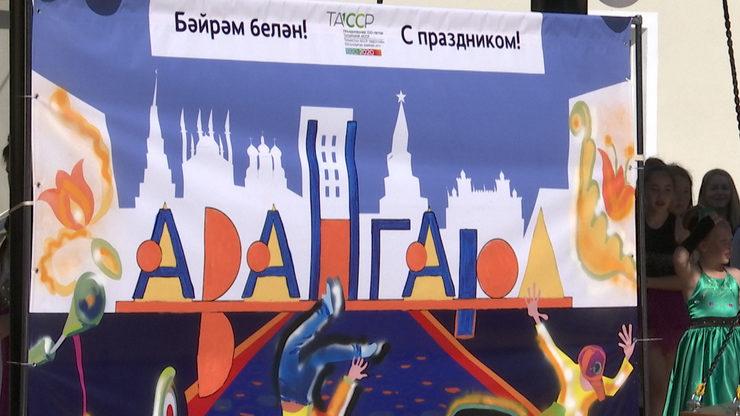 R.Minnikhanov and I.Metshin visited the new Avangard square in the Privolzhsky district of Kazan