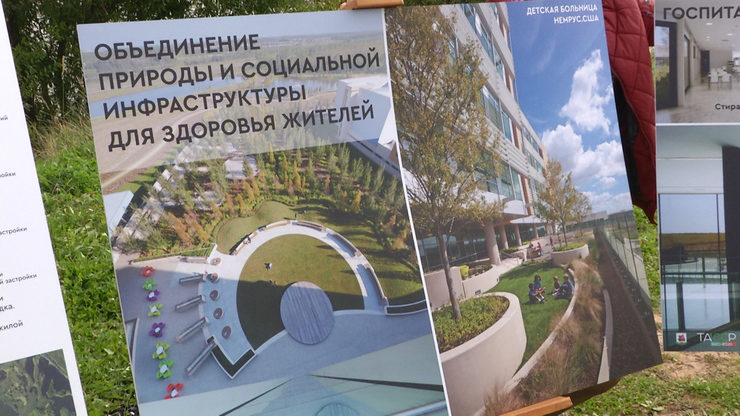 New residential development will be prohibited in the green zone on the bank of the Kazanka River near Gavrilov street