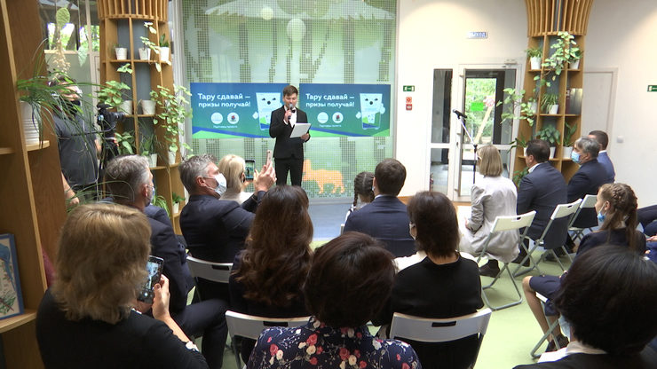 В Казани подвели итоги экологической акции «Тару сдавай – призы получай»