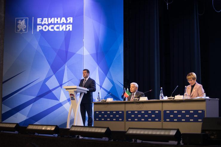 «Бердәм Россия» партиясенең Казан җирле бүлекчәсенең XXXIII конференциясе