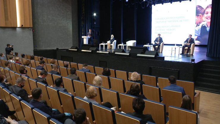 Seminar on school nutrition in Kazan. The Saidash cultural center, 10.12.2020