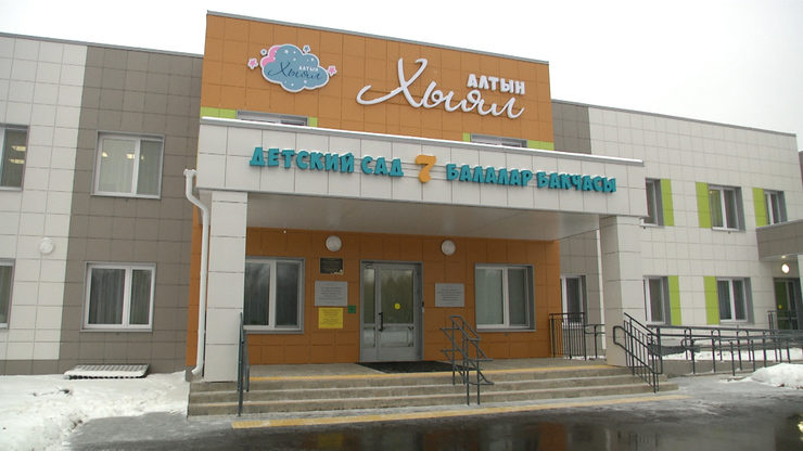 "I.Metshin got acquainted with the work of the new kindergarten ""Altyn Khujal"""