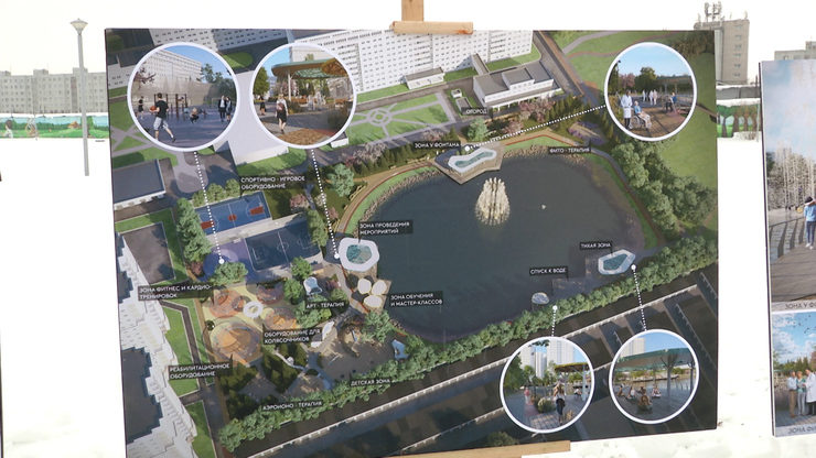 A new park will open at the Seagull Lakes in Novo-Savinovsky district of Kazan