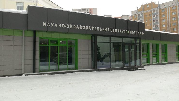 Мэр Казани ознакомился с разработками научно-образовательных центров КГАСУ