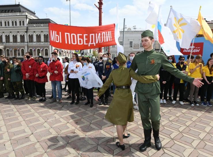 Торжественное мероприятие, посвященное 76-й годовщине Победы в Великой Отечественной войне