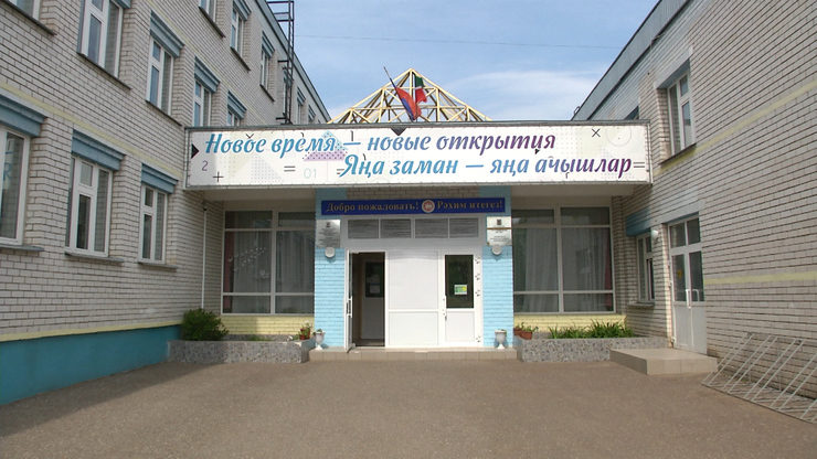 A meeting on the organization of the educational process for students of school No. 175