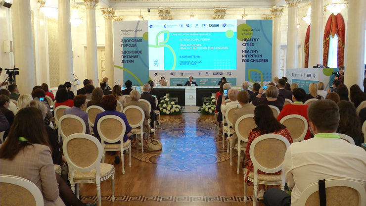 """The International Forum """"Healthy Cities. Healthy Nutrition for Children"""" opened in Kazan"""