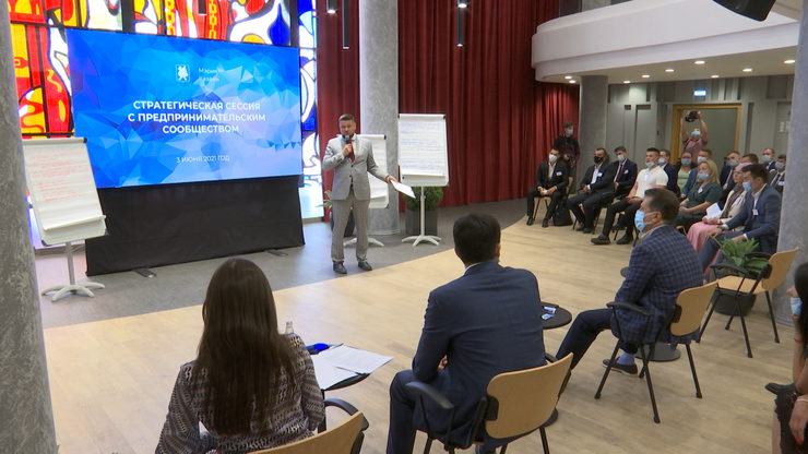 The strategic session with entrepreneurs was held at the Saidash cultural center, 03.06.2021