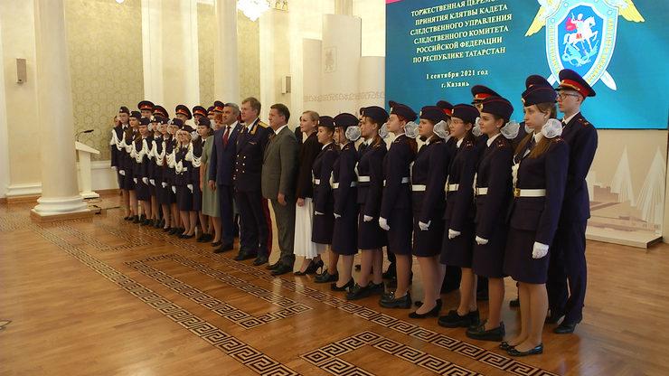 Церемония посвящения учащихся двух школ Казани в кадеты Следственного комитета РФ
