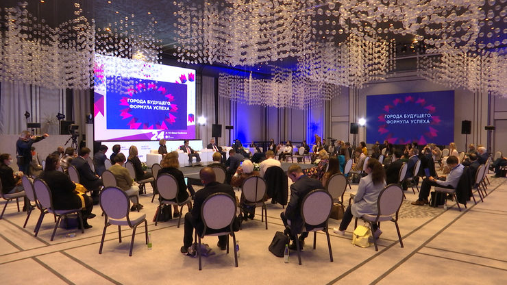 I. Metshin takes part in the XXIV TCI Global Conference